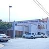 CHI St. Vincent Primary and Convenient Care - Little Rock - University