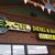 Excel Diesel & SUV