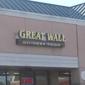 Great Wall - Canton, MI