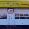 Brian's Auto Clinic