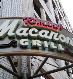 Romano's Macaroni Grill - Honolulu, HI