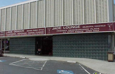 Jade Dragon - Daly City, CA