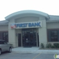 Prosperity Bank - Houston, TX