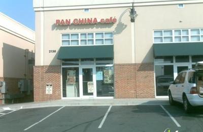 Pan China Cafe - Charlotte, NC