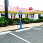Loanstar Title Loans - Dickinson, TX