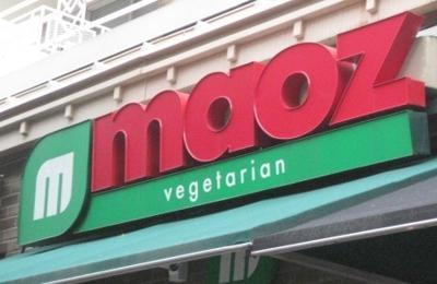 Maoz Vegetarian - New York, NY