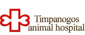 Timpanogos Animal Hospital Logo