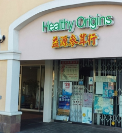 Healthy Origins - Arcadia, CA. Outside