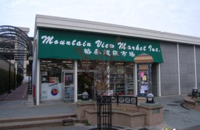 Ava's Downtown Market & Deli - Mountain View, CA