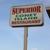 Superior Coney Island