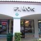 No 1 Wok - Hollywood, FL