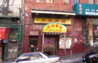 Chef Hung's - San Francisco, CA