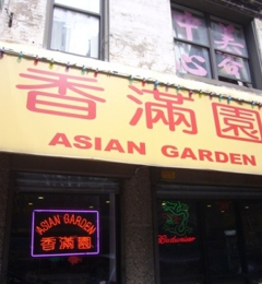 Asian Garden Restaurant - Boston, MA