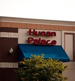 Hunan Palace - Memphis, TN