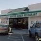 The Kitchen - Millbrae, CA