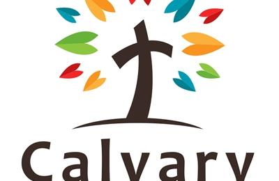 Calvary Baptist Church - Evening Shade, AR