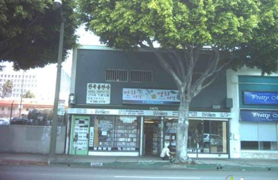 Korea Publishing & Trophy - Los Angeles, CA