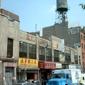 Yoshi Wine & Liquor Inc - New York, NY