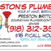 Preston's Plumbing