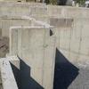 McKinney Poured Concrete Wall LLC