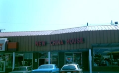 New China House