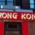 Hong Kong At Faneuil Hall