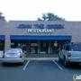 John The Greek Restaurant