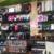 KC Hair Outlet & Salon