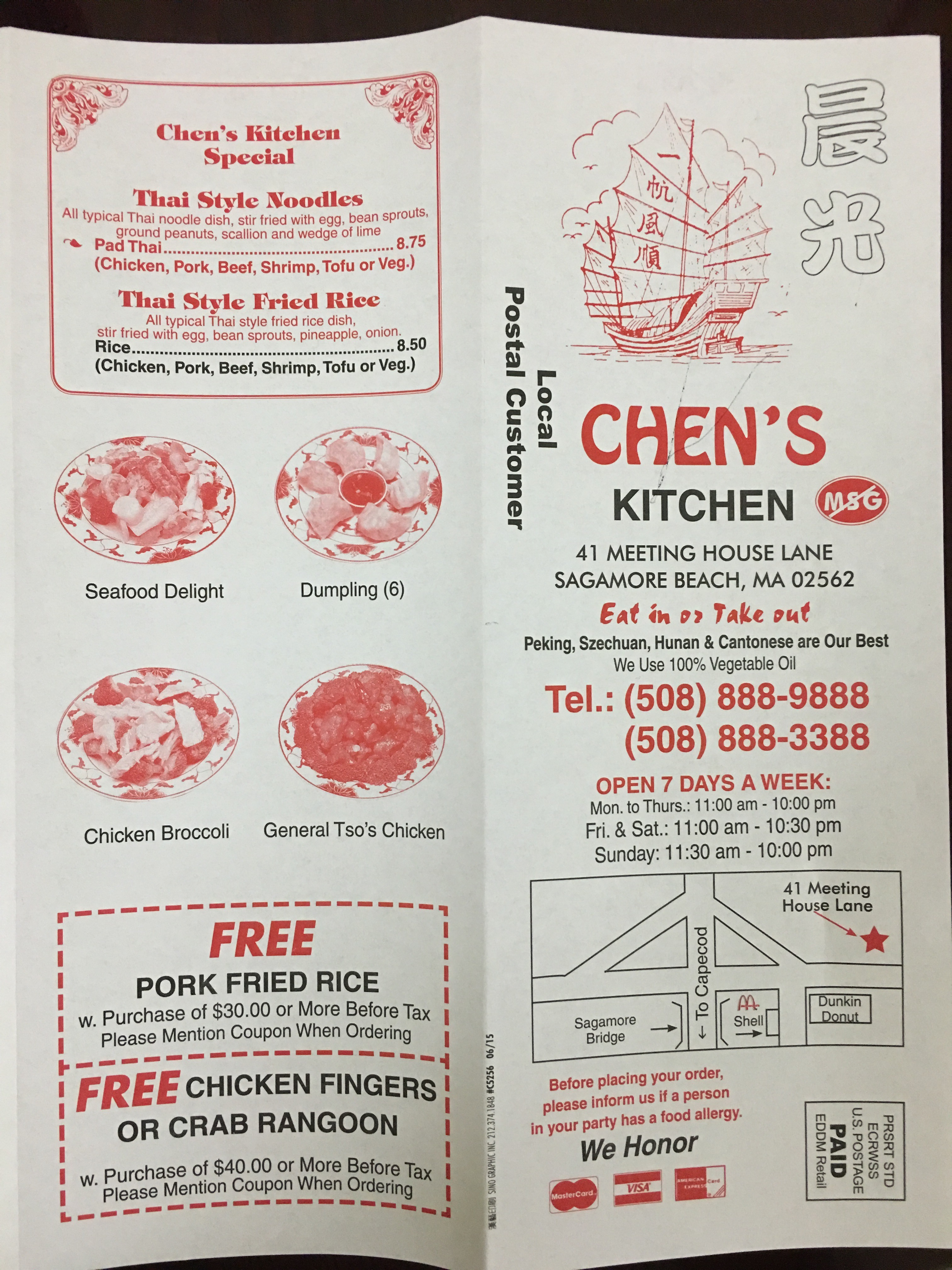 Chen\'s Kitchen 41 Meetinghouse Ln Ste 5, Sagamore Beach, MA 02562 ...