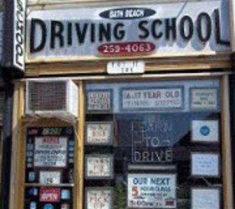 Bath Beach Driving School, Inc - Brooklyn, NY