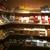 JMJ Tobacco Outlet, Inc