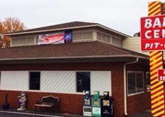 Barbecue Center - Lexington, NC