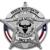 Taurus Security and Investigations