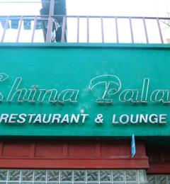 China Palace Restaurant - Orlando, FL