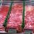 La Mexicana Meat Market