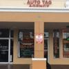 West Flagler Auto Tag Agency