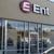 Ent Credit Union: Westside Service Center