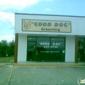 Good Dog Grooming - San Antonio, TX