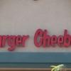 Cheeburger Cheeburger