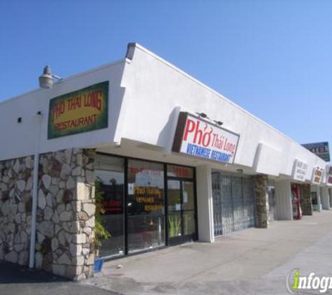Biryani House - Hawthorne, CA