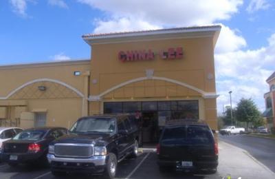 Express China Lee - Orlando, FL