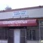 Grand China Carry-Out - Washington, DC