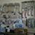 UAZ Medical Supplies & DME