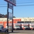 U-Haul Moving & Storage at Beltline