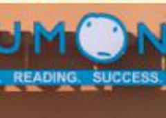 South Texas Neon Signs Co., Inc. - Laredo, TX