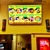 Maya Mexican Food & Desserts