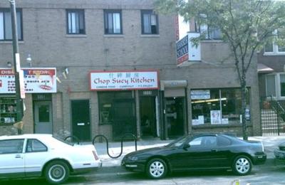 Chop Suey Kitchen 5353 W Madison St Chicago Il 60644 Yp Com