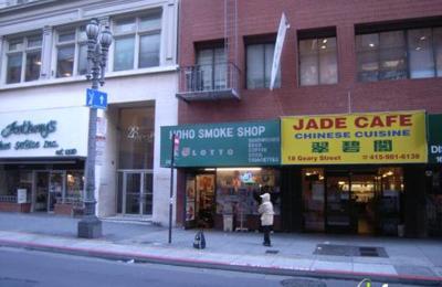 Ho Ho Smoke Shop - San Francisco, CA