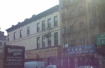New York Home Center True Value - New York, NY