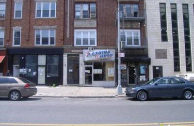 E & A Beverages - Brooklyn, NY